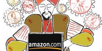 Amazon MT